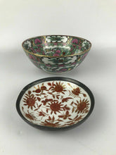 Load image into Gallery viewer, 2pcs Japanese Porcelain Ware - lot 2040