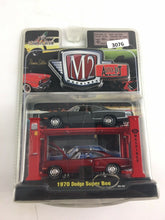 Load image into Gallery viewer, M2 Machines Auto Lift 2-Pack 1970 Dodge Super Bee 3076