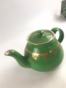 Hall Teapot Green Gold Flowers Trim 6 Cup 032 USA Vintage Retro Kitchen- 5239