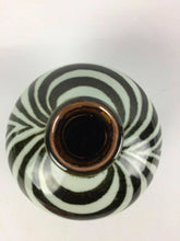 Load image into Gallery viewer, Small Decorative Zebra Print Vase - lot 1997
