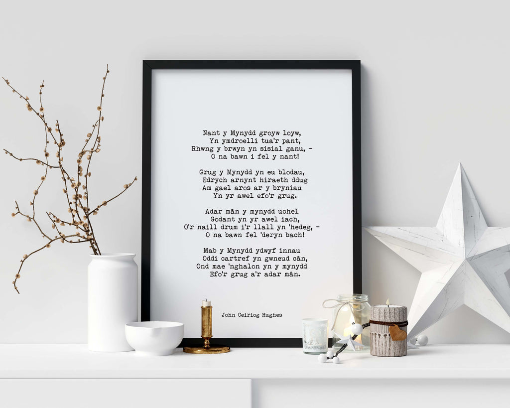 Nant Y Mynydd Welsh Poem Print, John Ceiriog Hughes Poetry Poster in Black & White for Home Wall Decor, Unframed - BookQuoteDecor
