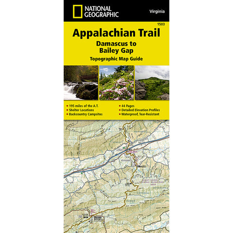 Appalachian Trail Map, Damascus to Bailey Gap [Virginia]-National Geographic Maps-Uncle Dan's, Rock/Creek, and Gearhead Outfitters