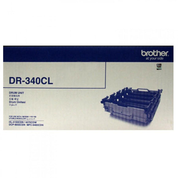 Brother BU330CL Belt Unit -Blueprint Toners