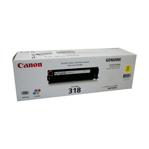Canon CART318 Yellow Toner - 2,400 Pages-Blueprint Toners
