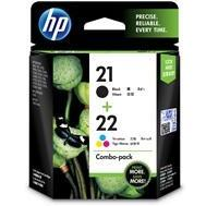 HP #21 & #22 Combo Pack - black 185 pages and colour 170 pages-Blueprint Toners