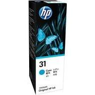 HP #31 Cyan Ink Bottle 1VU26AA-Blueprint Toners