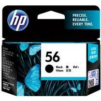 HP #56 Black Ink Cartridge - 450 pages-Blueprint Toners