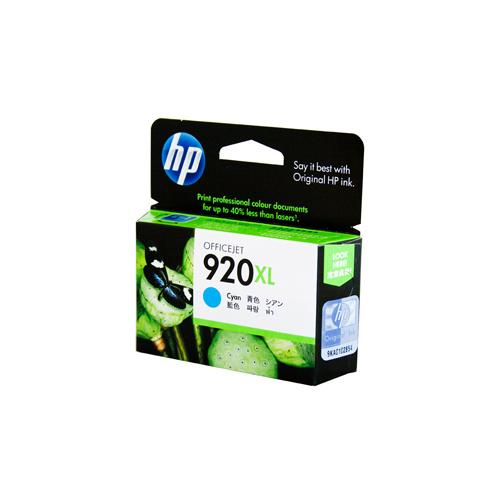 HP #920XL Cyan High Yield Ink Cartridge - 700 pages-Blueprint Toners