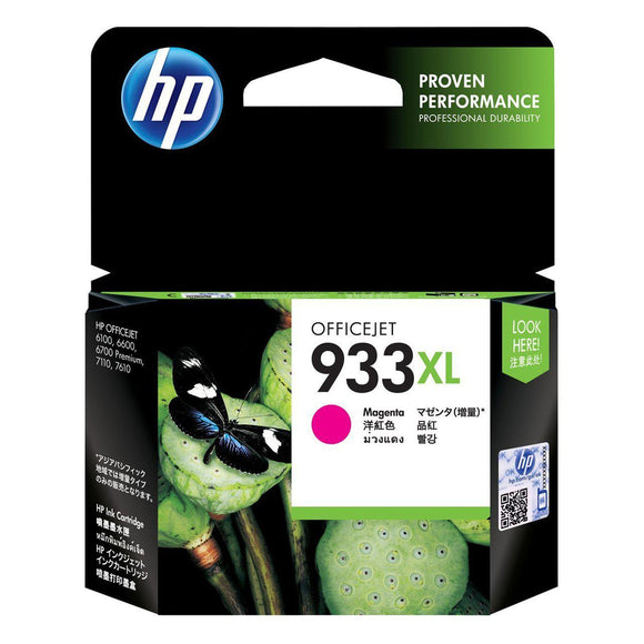 HP #933XL Magenta High Yield Ink Cartridge-Blueprint Toners