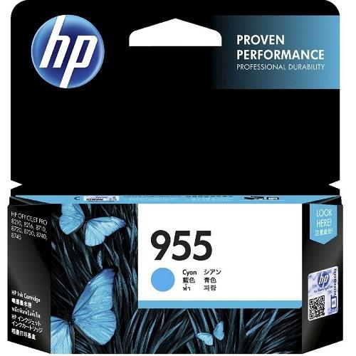 HP #955 Cyan Ink Cartridge - 700 pages-Blueprint Toners