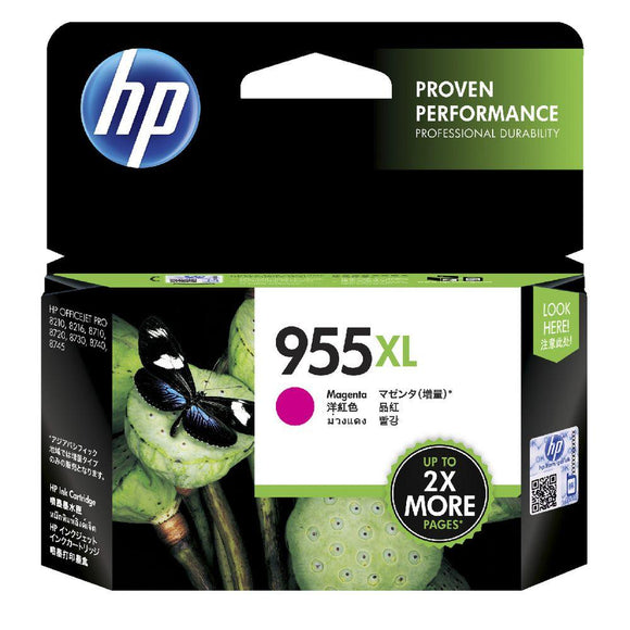 HP #955XL Black Ink Cartridge - 2,000 pages-Blueprint Toners