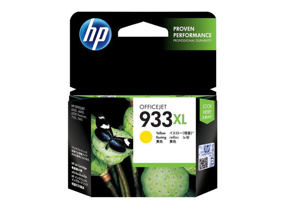 HP #971XL Yellow Ink Cartridge - 6,600 pages-Blueprint Toners