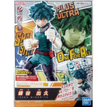 My Hero Academia Entry Grade Izuku Midoriya Model Kit