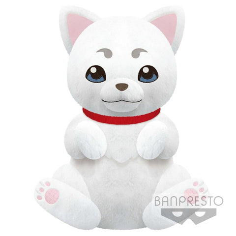 GINTAMA - SUPER BIG SADAHARU PLUSH - VOL.5