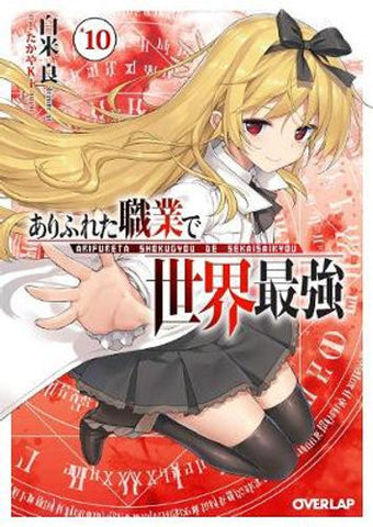 Arifureta : From Commonplace to World's Strongest (Light Novel) Vol. 10