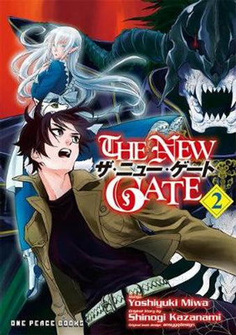 The New Gate, Vol 2