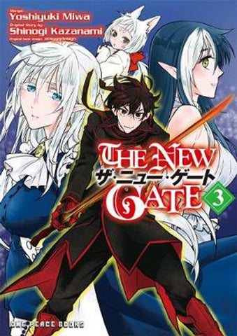 The New Gate, Vol 3