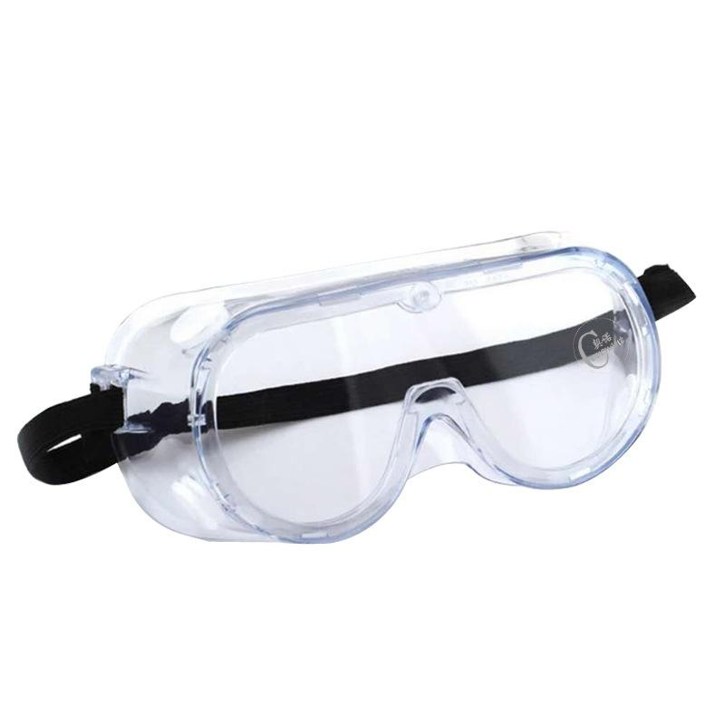 No-Fog Safety Goggles
