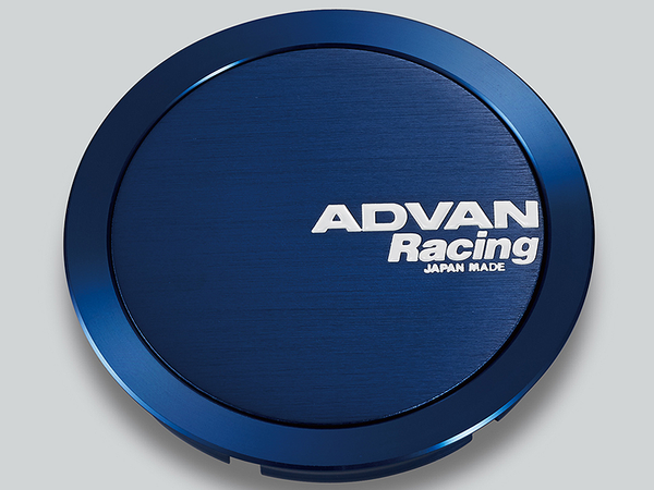 Advan 63mm Full Flat Centercap - Blue Anodized