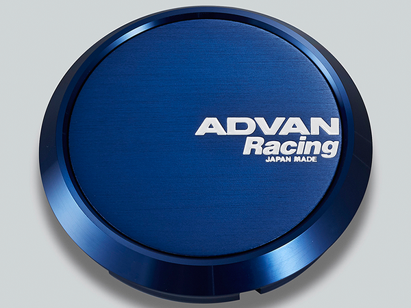 Advan 63mm Flat Centercap - Blue Anodized