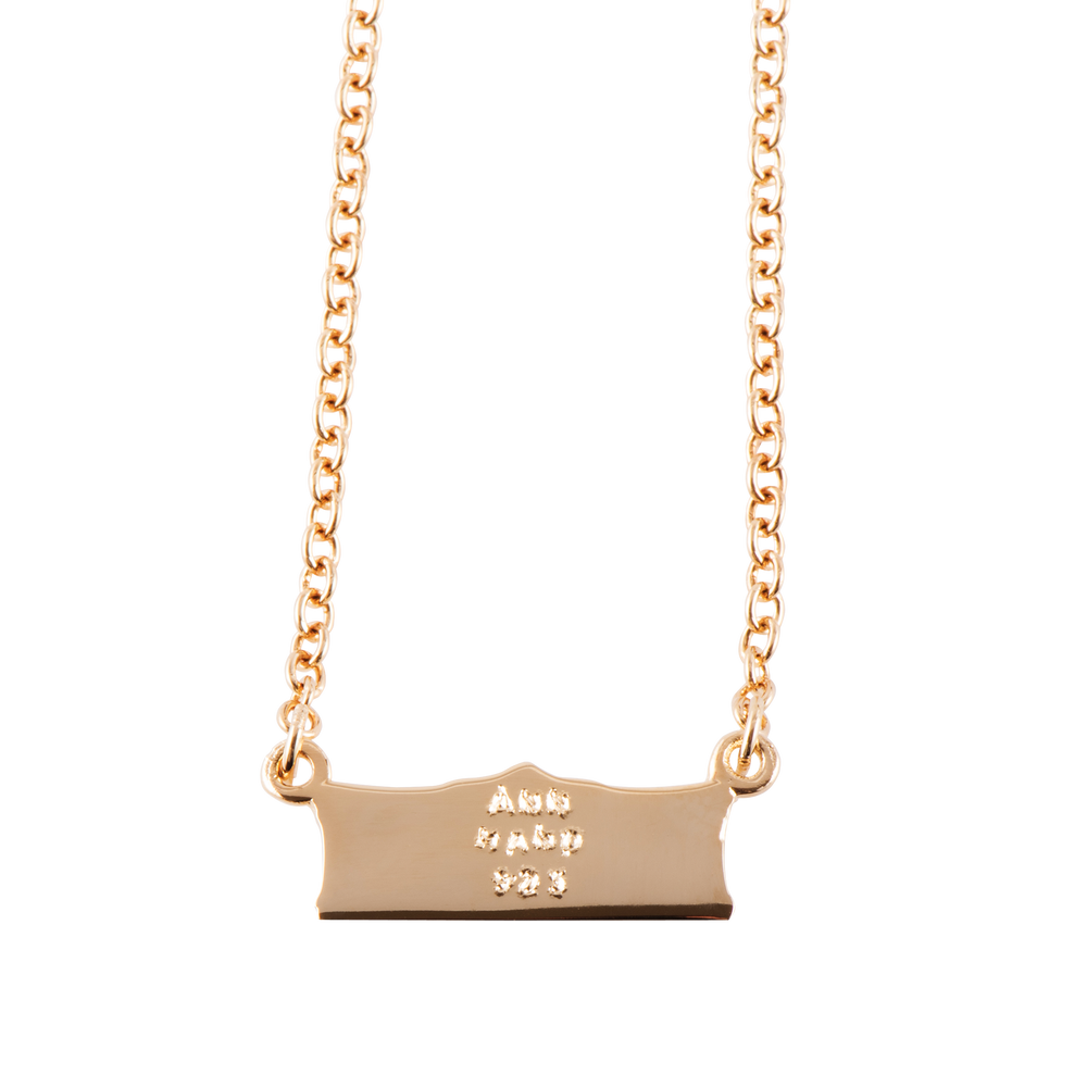 Gold Vermeil White House Charm Necklace-Back