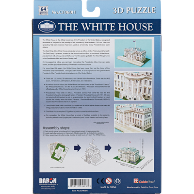 3D architectural puzzle of the White House_back
