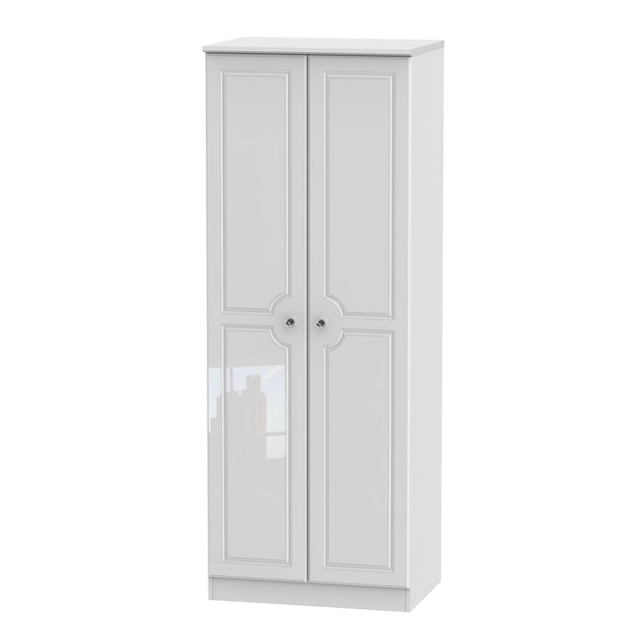 Balmoral 2 Door Tall Double Hanging Wardrobe
