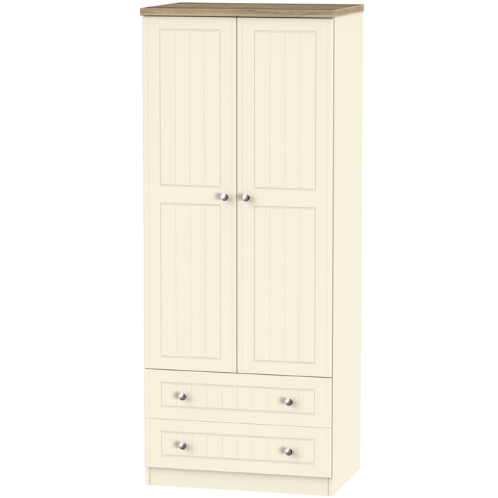 Vienna 2 Door 2 Drawer Wardrobe