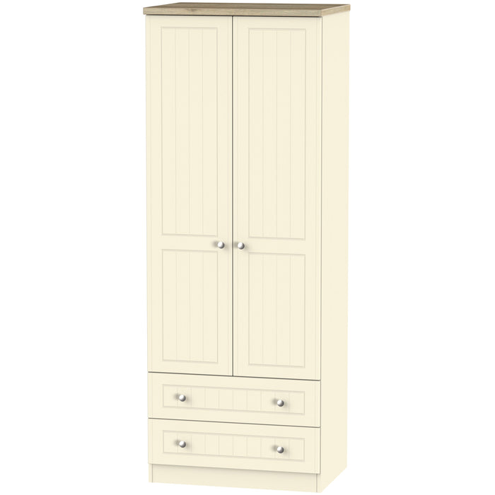 Vienna 2 Door 2 Drawer Tall Wardrobe