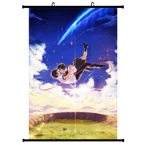 Your Name - Kimi no Na wa (Vers. A) Anime Wallscroll Poster, 60 x 90 cm