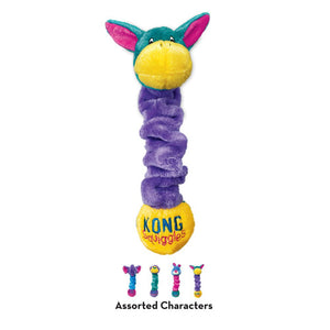 KONG Squiggles Dog Toy