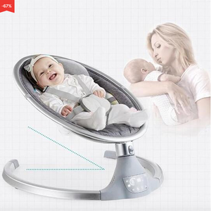 Safety Baby Rocking Chair (LIMITED QUANTITY AVAILABLE)