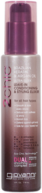 2 chic - Ultra sleek leave-in conditionning & styling elixir