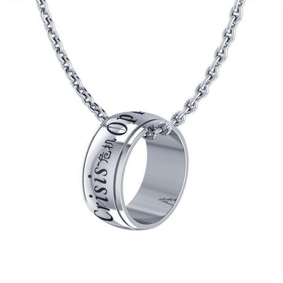Crisis is Opportunity Ring Necklace Set TSE025