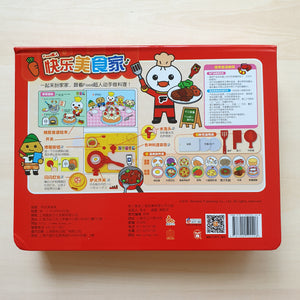 快乐美食家 (Interactive Kitchen Playbook)