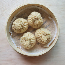 Load image into Gallery viewer, Felt Food Dim Sum - Xiao Long Bao