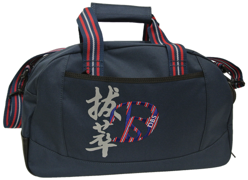 DBS Sport Bag with Shoes Compartment