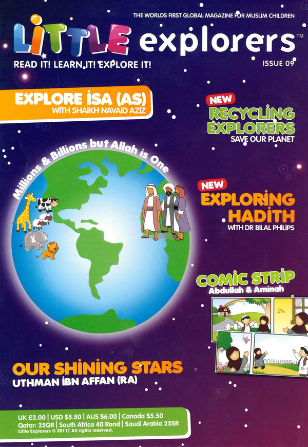 Little Explorers Issue 9 Explore Isa (AS) With Shaikh Navaid Aziz