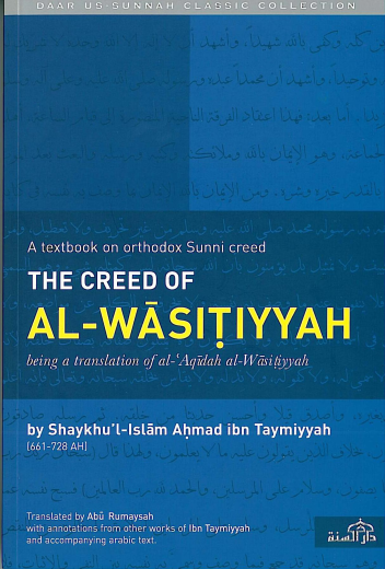 The Creed of Al-Wasitiyyah by Shaykhul- Islam Ibn Taymiyyah