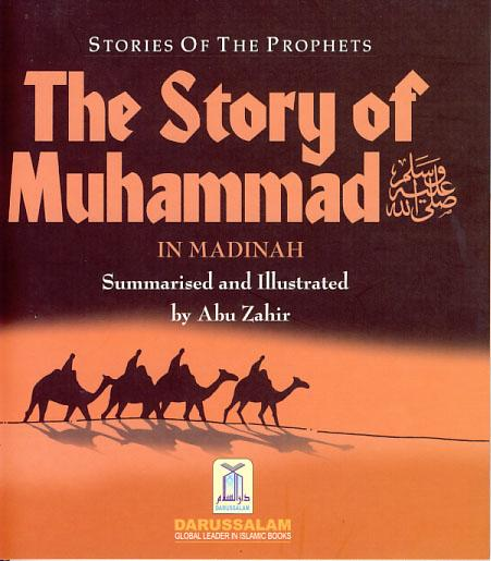 The Story of Muhammad in Madinah by Abu Zahir