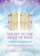 The Key to The Abode of Peace by Hafidh Ibn Ali Hakami