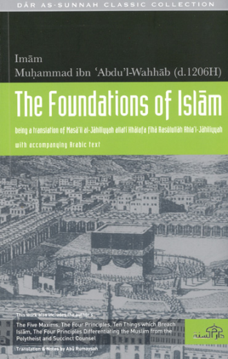 The Foundations of Islam by Muhammad ibn Abdul Wahhab, Translated by Abu Rumaysah
