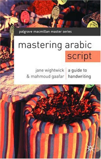 Mastering Arabic Script by Jane Wightwick and Mahmoud Gaafar