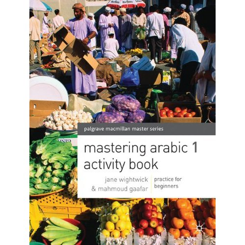 Mastering Arabic 1 Activity Book by Jane Wightwick and Mahmoud Gaafar