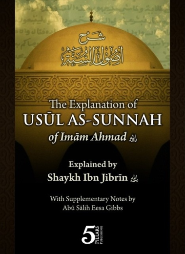 The Explanation of Usul As-Sunnah of Imam Ahmed Explained by Shaykh Ibn Jibrin