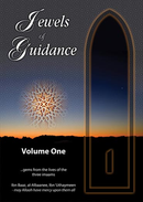 Jewels of Guidance: Gems from the Lives of Ibn Baaz, Al-Albanee and Ibn Uthaymeen