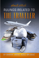 Rulings Related to the Traveller