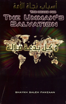 The Means for the Ummahs Salvation by Shaykh Saleh Al-Fawzaan