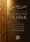 The Foundations of the Knowledge of Usul by Shaykh Muhammad ibn Salih Al-Uthaymin
