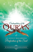 Contemplation of the Quran & its Effects Regarding Purifying the Soul by Muhammad Bazmool